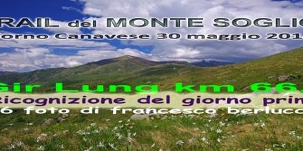 Trail del Monte Soglio 2014 (Cover file 36 foto)